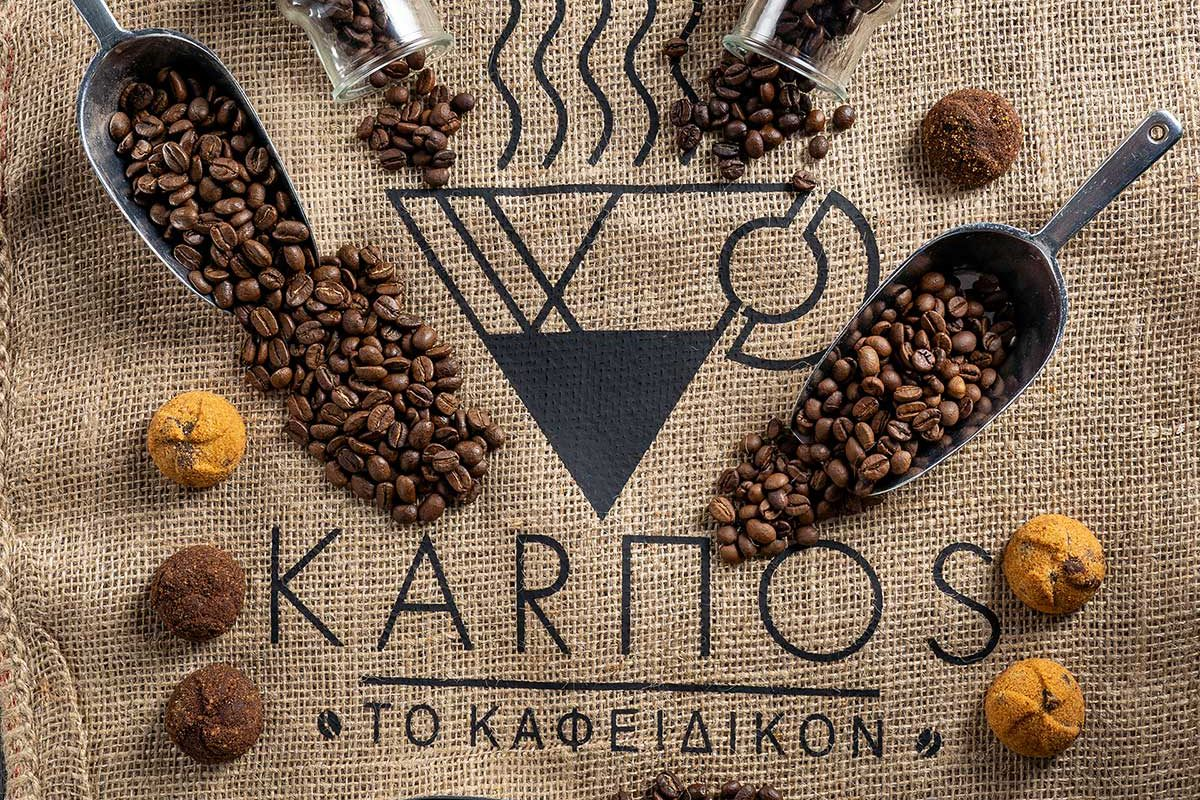 karpos-kafeidikon-kafes-main