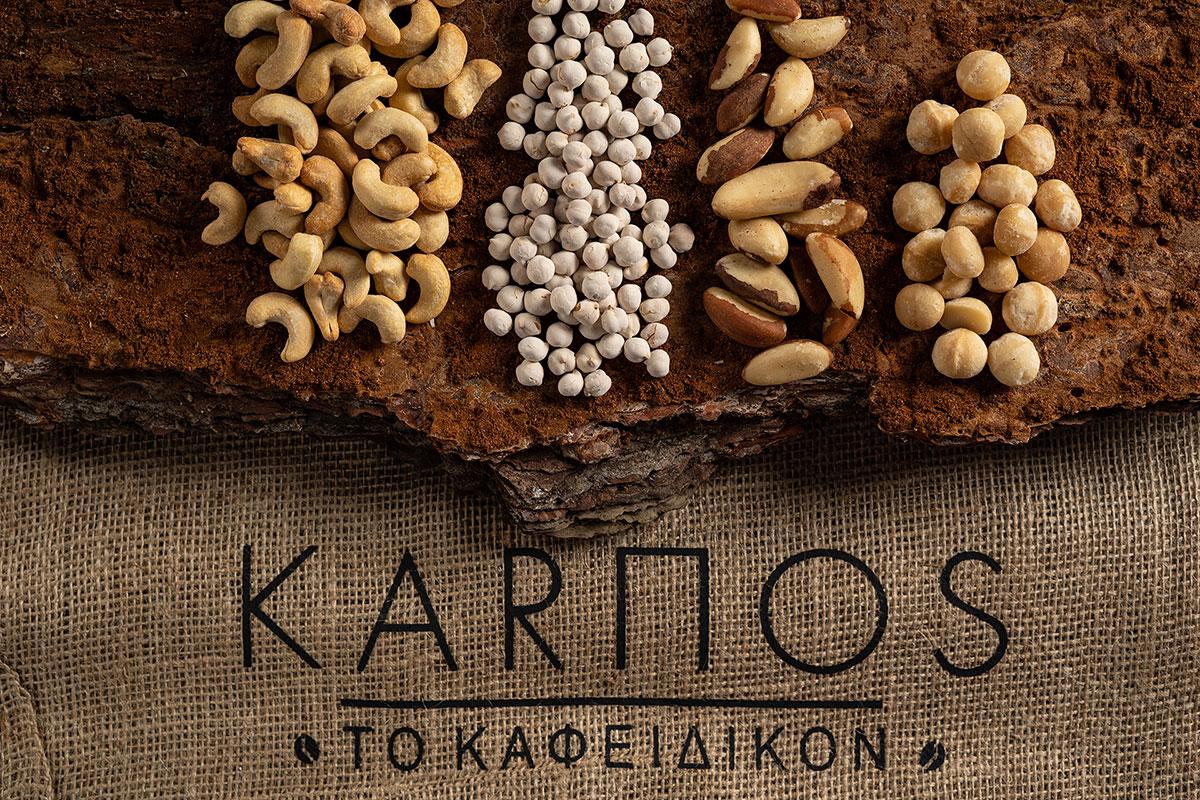 karpos-kafeidikon-ksiroi-karpoi-main