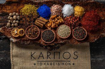 karpos-kafeidikon-mpaxarika-front